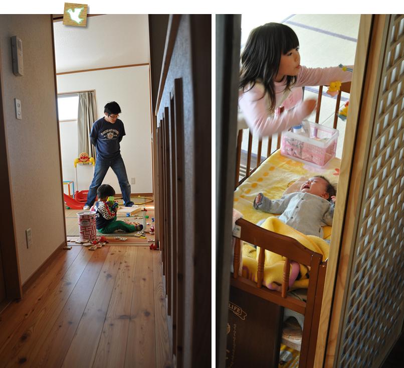 黒田工務店|家ものがたり その1