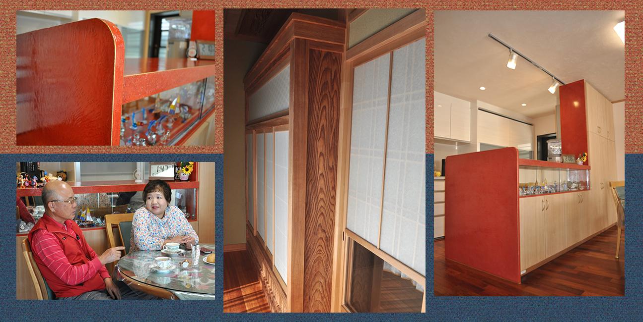 黒田工務店|家ものがたり その5 2年かけて作ったこだわりの家